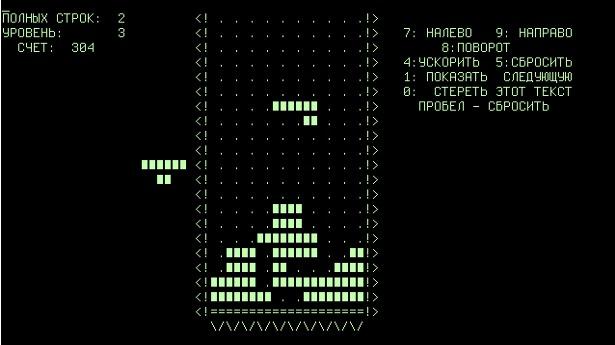 El Tetris original fue programado para la computadora Electronika 60
