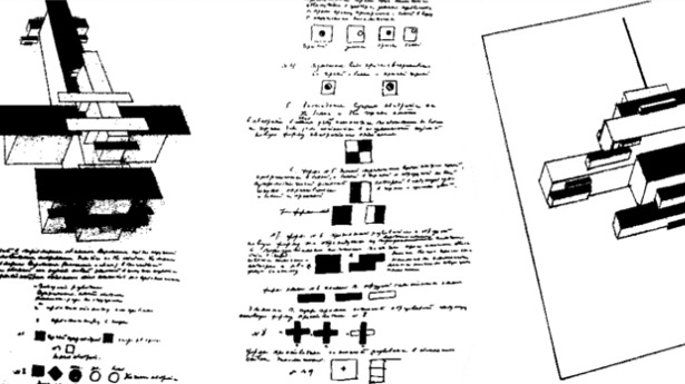 Los experimentos formales de Malevich incluyen los famosos Arkhitekton y los llamados Planetiki