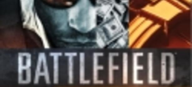 Beta de Battlefield Hardline se abre para todos