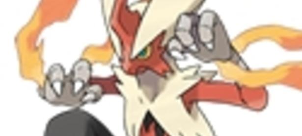 Bandai anuncia nueva figura de Mega Blaziken