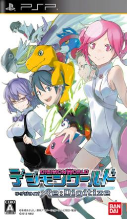 Digimon World: Re: Digitize