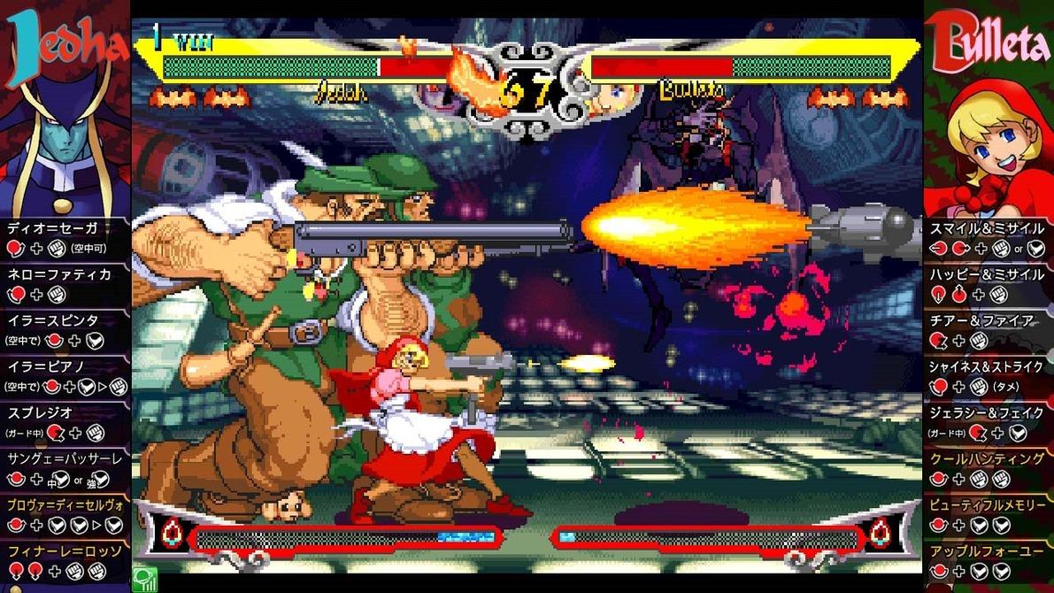 Nuevos arcades Street Fighter