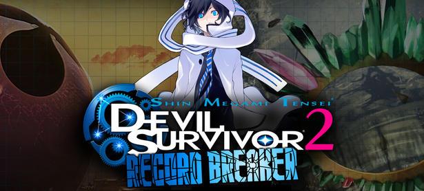 <em>Devil Survivor 2 Record Breaker</em> aparecerá en Occidente