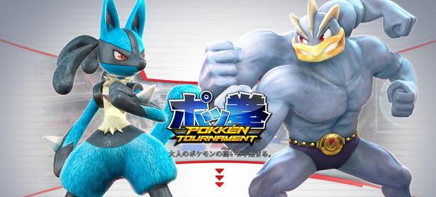 Abren nuevo sitio web de <em>Pokkén Tournament</em>