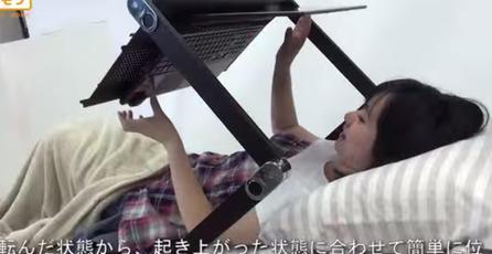 Japoneses crean escritorio para utilizar estando acostado