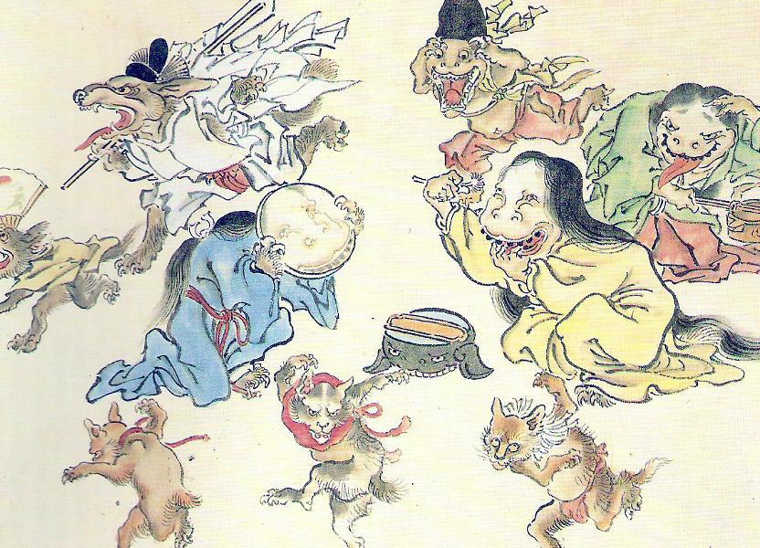 El mundo de los youkai