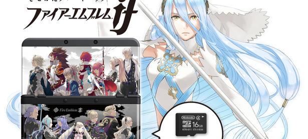 Anuncian faceplate de <em>Fire Emblem if</em> en Japón