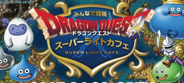 Café de <em>Dragon Quest</em> otorga ítems para juego móvil por consumir sus productos