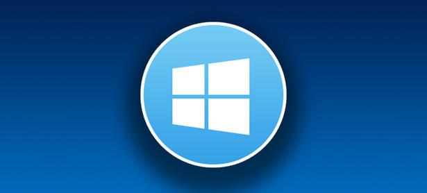 Añaden nuevas funciones a la app de Xbox para Windows 10
