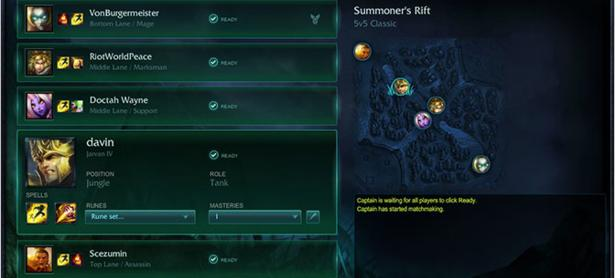 Riot Games está arreglando su sistema de Creador de Equipos