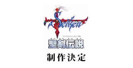 Nuevo título de <em>Final Fantasy Adventure</em> está en desarrollo
