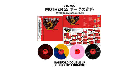 Soundtrack de <em>Mother 2</em> llegará a Occidente en vinilo