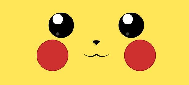 Ponen a la venta traseros de <em>Pokémon</em>
