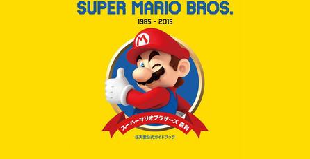 Nintendo anuncia una enciclopedia de <em>Super Mario Bros.</em>