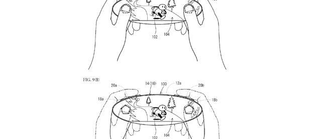 Nintendo registra patente de un dispositivo con pantalla elíptica