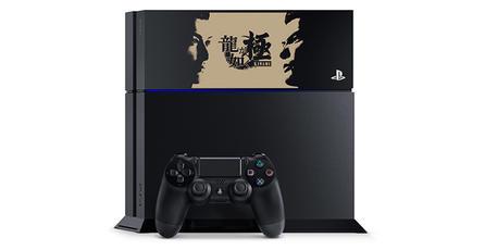 Conoce la consola PS4 de <em>Yakuza</em> exclusiva de Japón