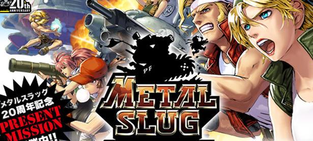 <em>Metal Slug Attack</em> ya disponible para smartphones