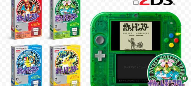 Video muestra unboxing de Nintendo 2DS edición<em> Pokémon Green</em>