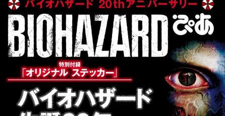 Lanzarán libro para conmemorar los 20 años de <em>Resident Evil</em>