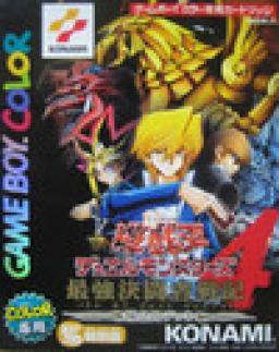 Yu-Gi-Oh! Duel Monsters 4
