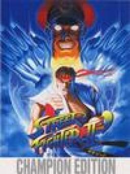 Street Fighter II: Special Champion Edition