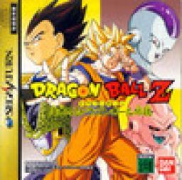 Dragon Ball Z Legends