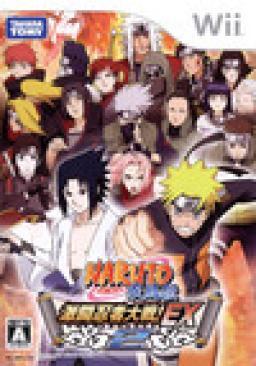 Naruto Shippuuden Gekitou Ninja Taisen EX2