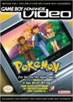 Game Boy Advance Video: Pokemon - For Ho-Oh the Bells Toll!