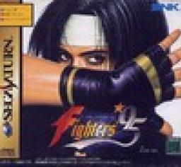 The King of Fighters \95