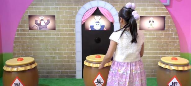Mira el parque temático de Dragon Ball Super