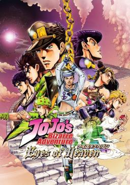 JoJos Bizarre Adventure: Eyes of Heaven