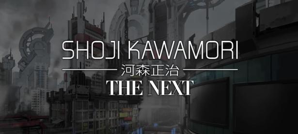 Conoce THE NEXT: El nuevo anime del creador de Macross