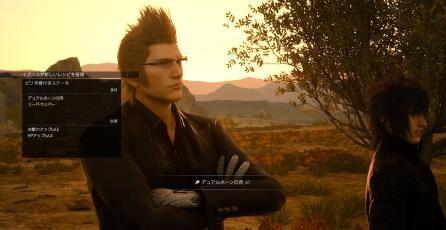 Nuevas capturas de <em>Final Fantasy XV</em>