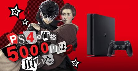 Con video musical revelan bundle de PS4 Slim con <em>Persona 5</em>
