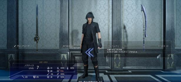 <em>Final Fantasy XV</em> soportará HDR en Xbox One S