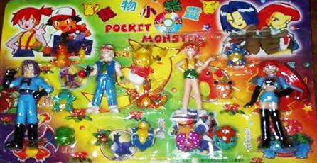 Incautan más de 60 mil juguetes falsificados en Valparaíso e Iquique