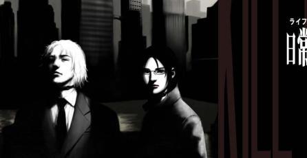 <em>The Silver Case</em> tiene fecha de salida para PS4