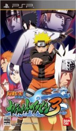 Naruto Shippûden : Narutimate Accel 3
