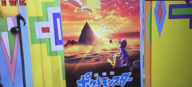 Se revela próxima película de Pokémon llamada  –  ¡Pokémon Yo te elijo!