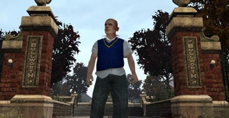 Ya puedes jugar <em>Bully</em> en Xbox One