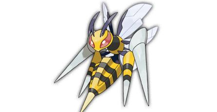 Pronto podrás megaevolucionar a más criaturas en <em>Pokémon Sun & Moon</em>