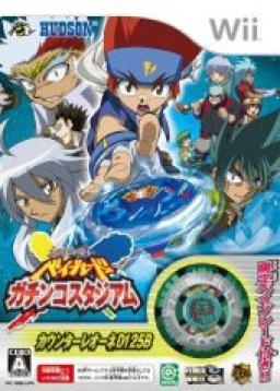 Beyblade : Metal Fusion - Battle Fortress