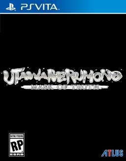 Utawarerumono: Mask of Truth