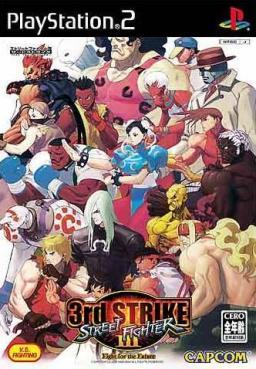 Street Fighter III: Third Strike