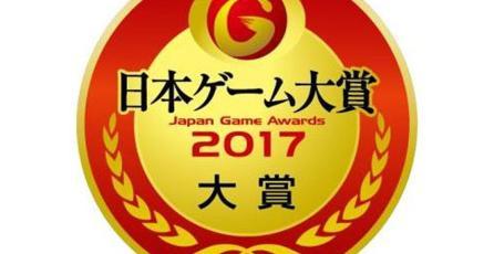 Ya están abiertas las votaciones para los Japan Game Awards 2017