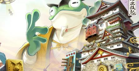 Así es el prototipo de gameplay de <em>Project Rap Rabbit</em>