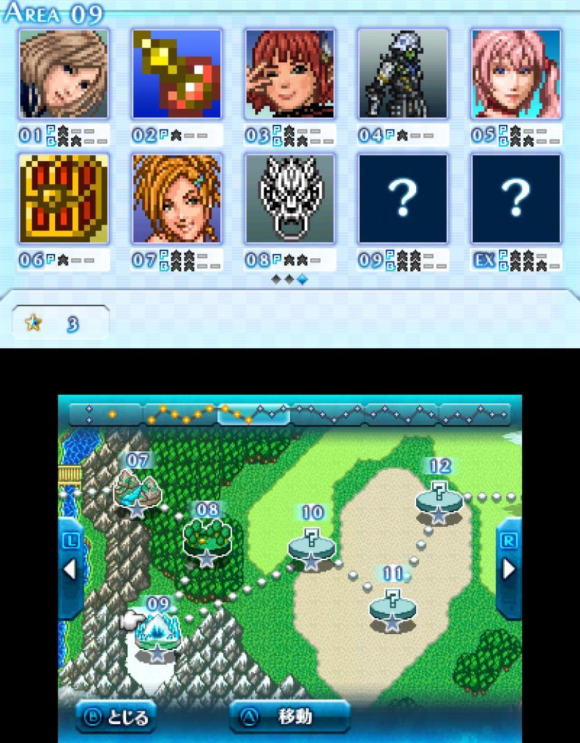 Square Enix presenta Pictlogica Final Fantasy ≒ para Nintendo 3DS