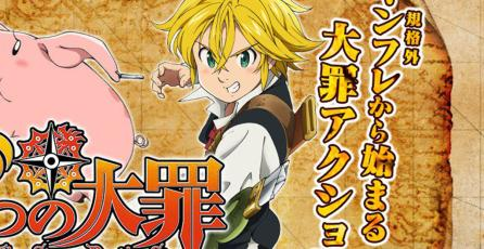 Así se verá <em>The Seven Deadly Sins</em> en PlayStation 4