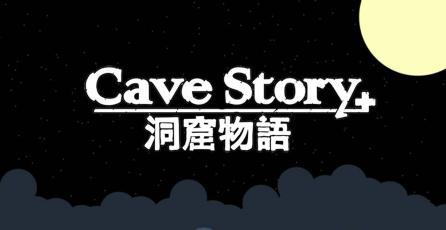 Los gráficos originales de <em>Cave Story+</em> para Switch llegarán pronto