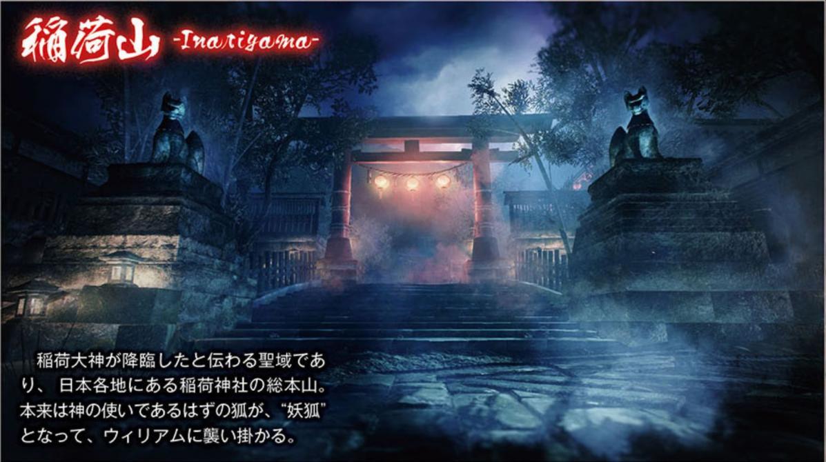 Capturas de nuevo DLC de <em>Nioh</em>